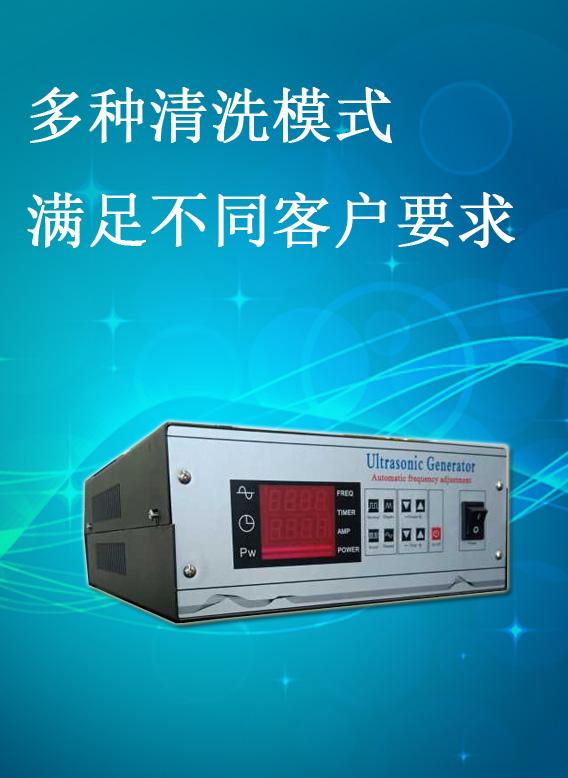脉冲超声波发生器/电源