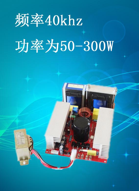 40khz超声波美容线路板/电路板