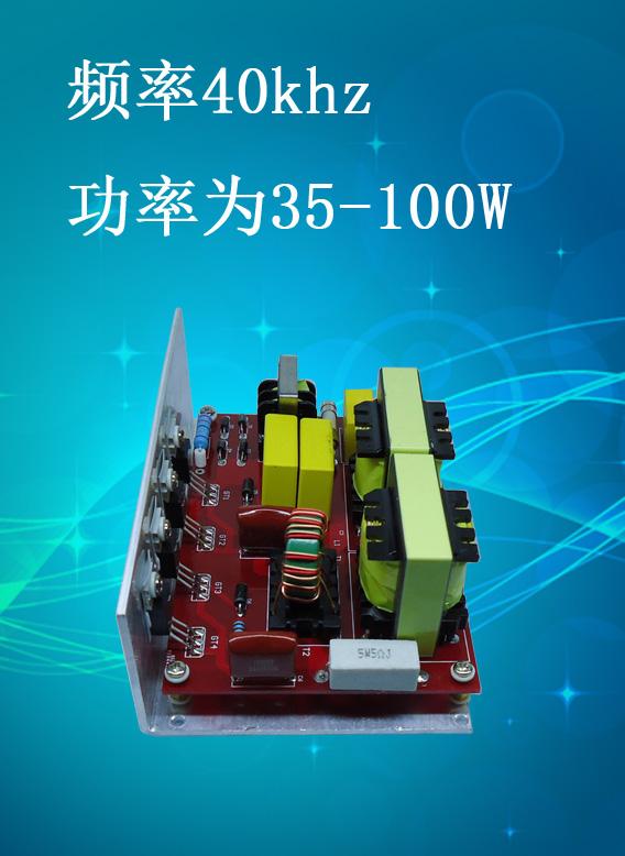 压电陶瓷驱动电源/压电陶瓷片驱动电路